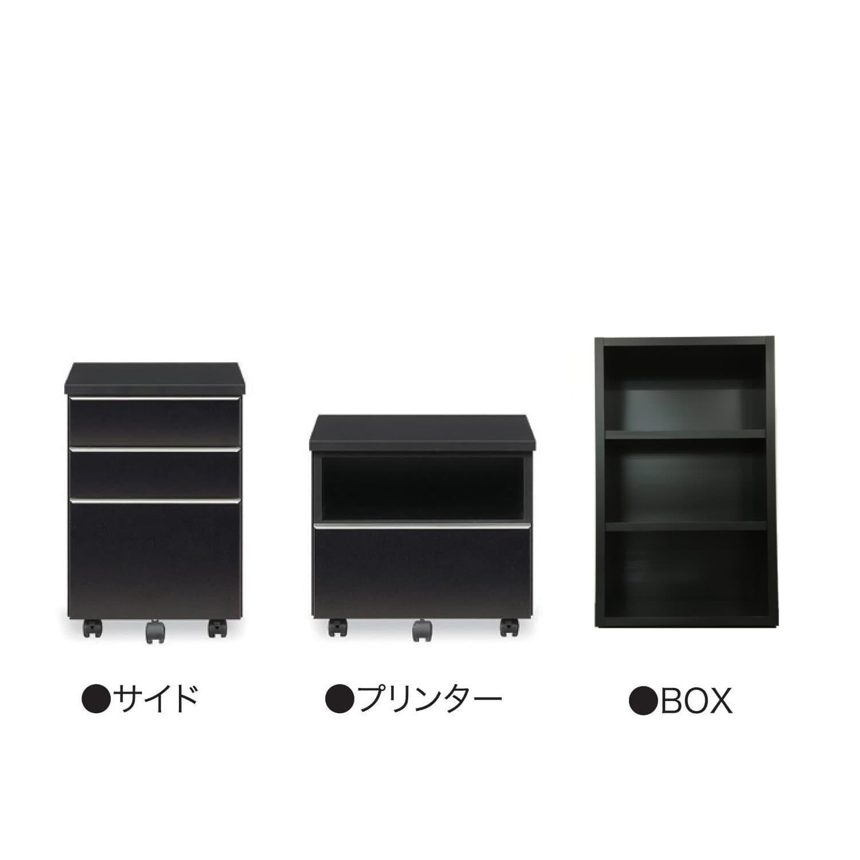 サイド+プリンター+BOX